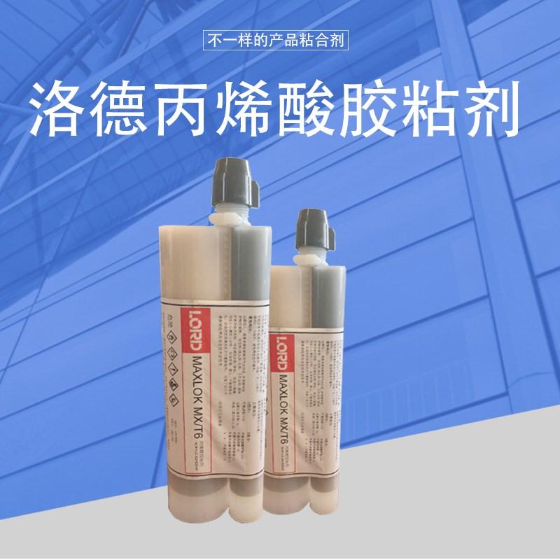 进口丙烯酸结构胶粘剂厂家批发