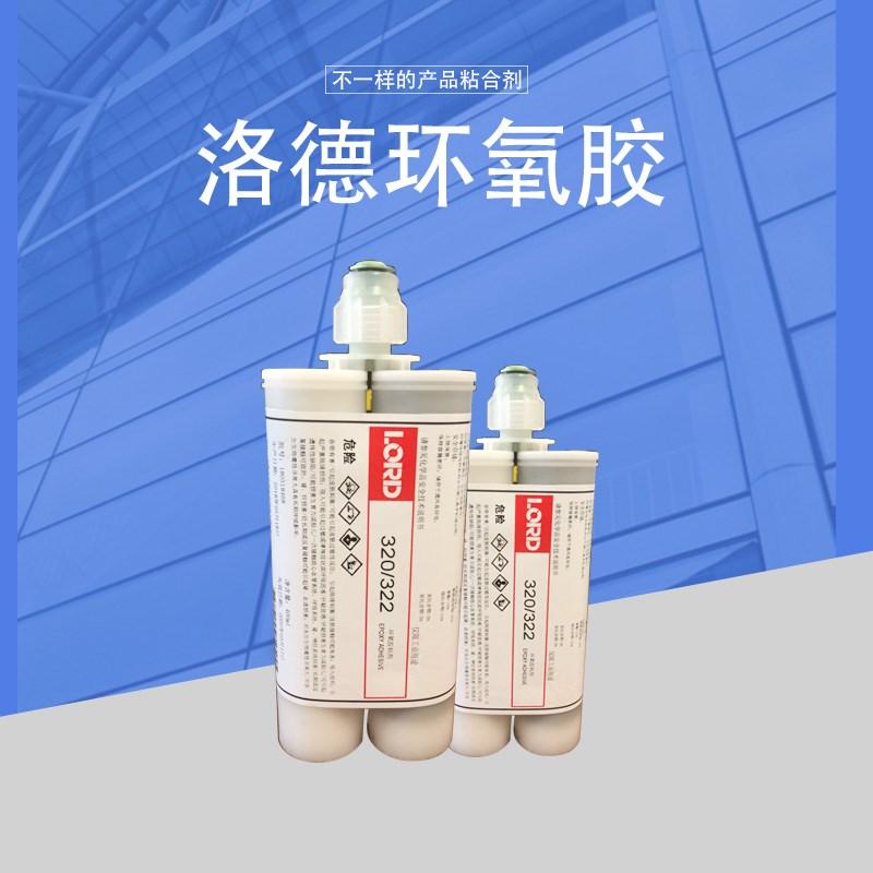 上海环氧胶粘剂怎么样_进口复合型胶粘剂