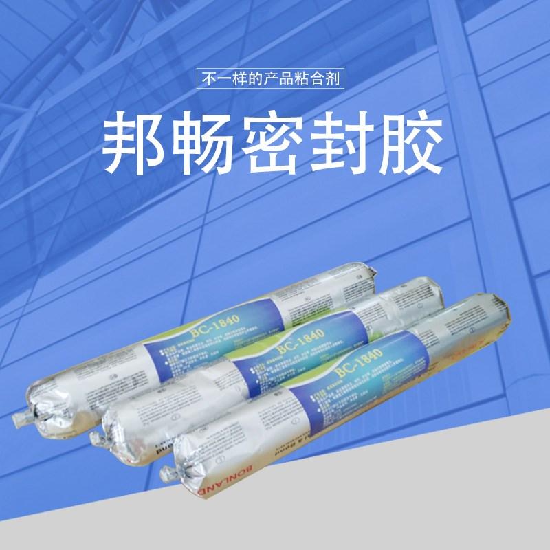 通用耐高温密封胶生产厂家_橡胶密封条相关