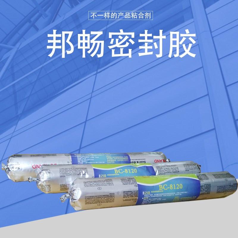 上海聚氨酯耐高温密封胶生产厂家_通用复合型胶粘剂生产厂家