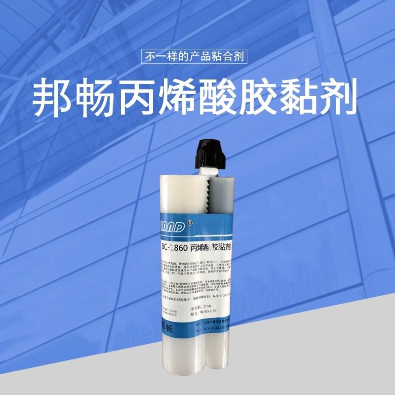 购买汽车专用丙烯酸结构胶_丙烯酸树脂相关