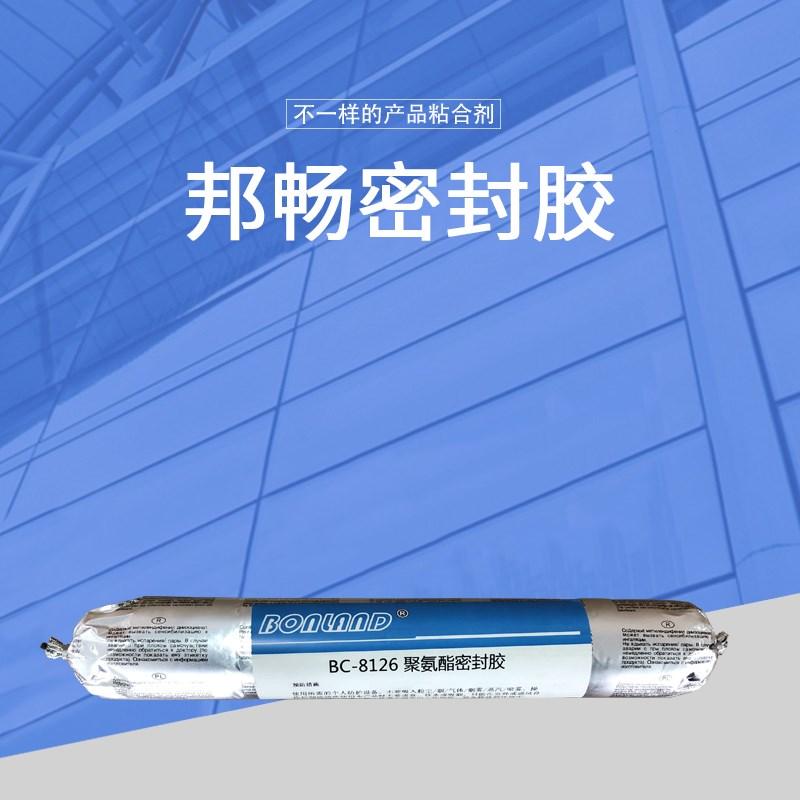 通用聚氨酯玻璃密封胶批发价格_低模量聚氨酯密封胶相关