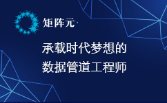 金融科技公司-专业OKCoin合约-上海钜真金融信息服务有限公司