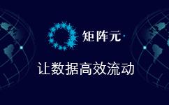 私有链行业公司 矩阵元私有链原理 上海钜真金融信息服务有限公司
