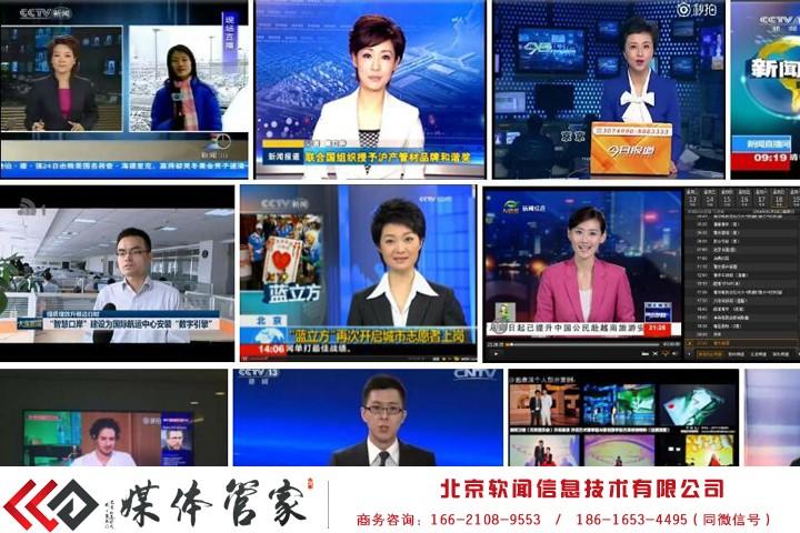 杭州新闻媒体邀请服务公司_2017年新闻相关
