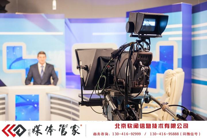 上海活动媒体邀请公司_广州活动媒体邀请相关