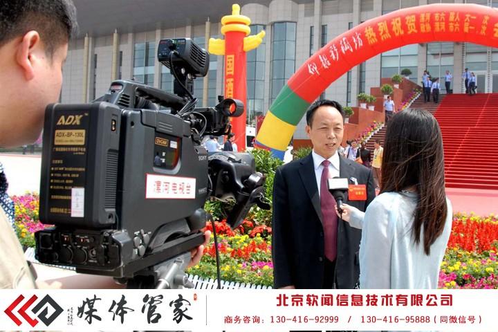 上海网络媒体邀请服务公司_媒体邀请怎么做相关