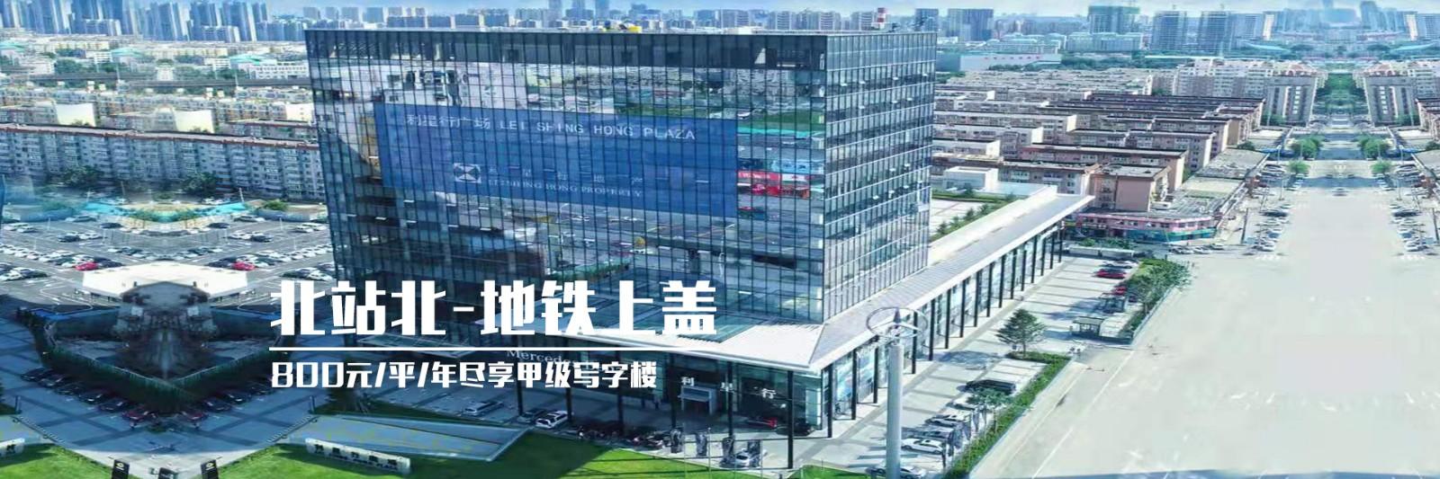 办公写字楼_高端房产中介租赁-沈阳易冠房产经纪有限公司