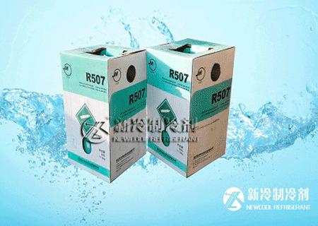 高品质正品巨化制冷剂供应商专业定制 专业R410A制冷剂哪家好厂家直销