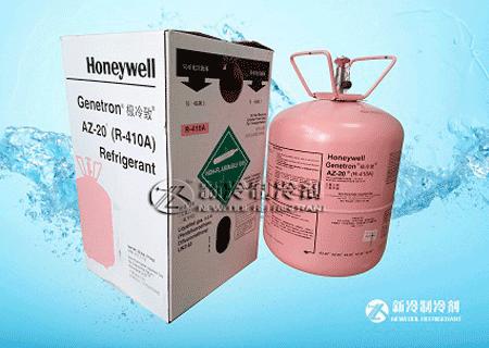 正品R410A制冷剂批发 优质R410A制冷剂哪家好 专业R410A制冷剂价格