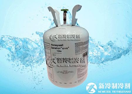 专业R410A制冷剂批发/正品大金制冷剂销售/青岛新冷制冷剂有限公司