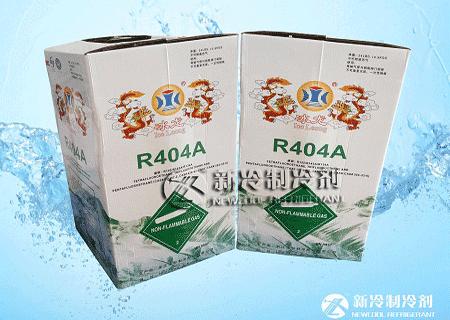 专业冰龙制冷剂销售_优质霍尼韦尔制冷剂_青岛新冷制冷剂有限公司