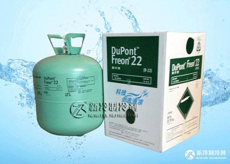 进口科慕制冷剂-大金制冷剂销售-青岛新冷制冷剂有限公司