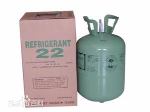 霍尼韦尔制冷剂R22在哪里 正品东岳制冷剂批发 青岛新冷制冷剂有限公司