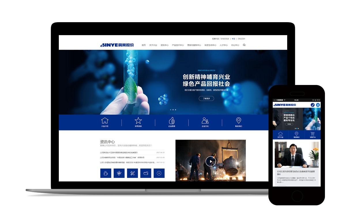 高品质网站设计定制_网页设计相关-苏州禾松品牌管理有限公司