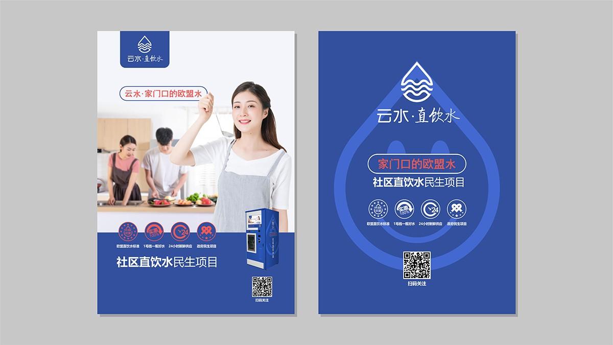 活动策划公司_活动策划服务相关-苏州禾松品牌管理有限公司