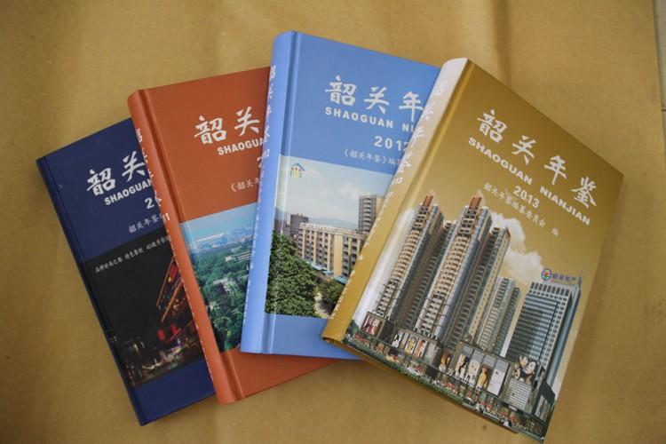 公司画册印刷厂_优质宣传册印刷-深圳市旭天包装制品有限公司