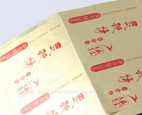 优质标签印刷多少钱_保护膜网