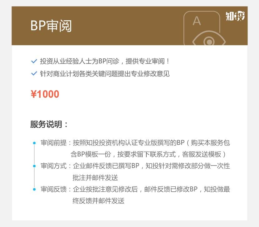 期权激励案例_北京韩金网络技术有限公司