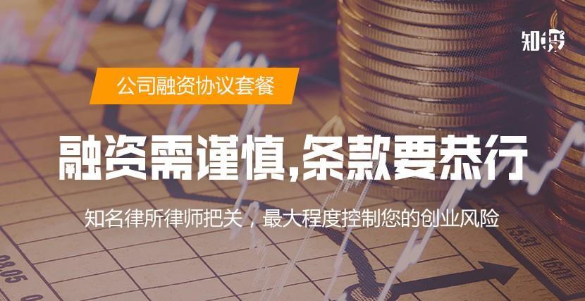 银行存款请求_团体创业_知投网