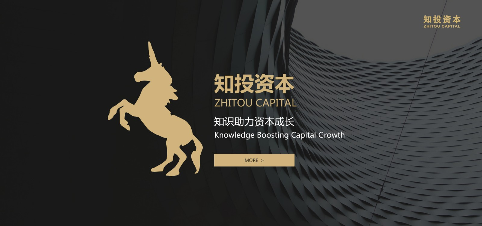 京东众筹平台_商机网