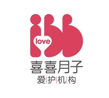 我们推荐月子中心电话_月子中心地址相关-沈阳九洲母婴保健护理服务有限公司