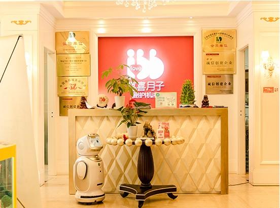月子中心服务中心_龙门加工中心相关-沈阳九洲母婴保健护理服务有限公司