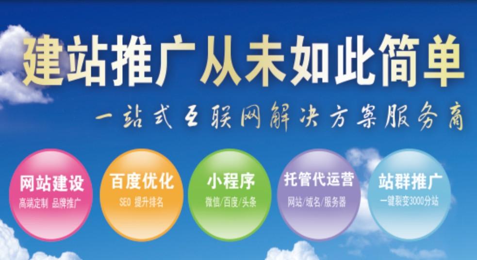 郑州地铁广告推广_郑州网络广告发布-准备科技