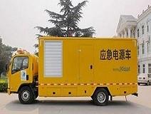 移动发电机组 应急出租发电机公司 北京福顺盛达机械设备租赁有限公司