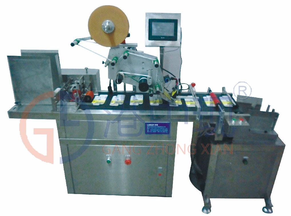 高品质分页机生产厂家/半自动封口机/深圳市港中现自动化设备有限公司