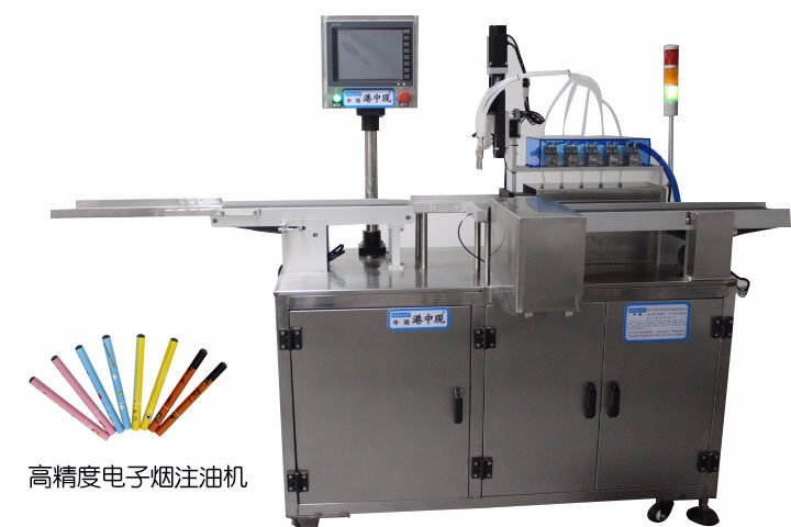 注油机设备/塑料瓶封口机设备/深圳市港中现自动化设备有限公司