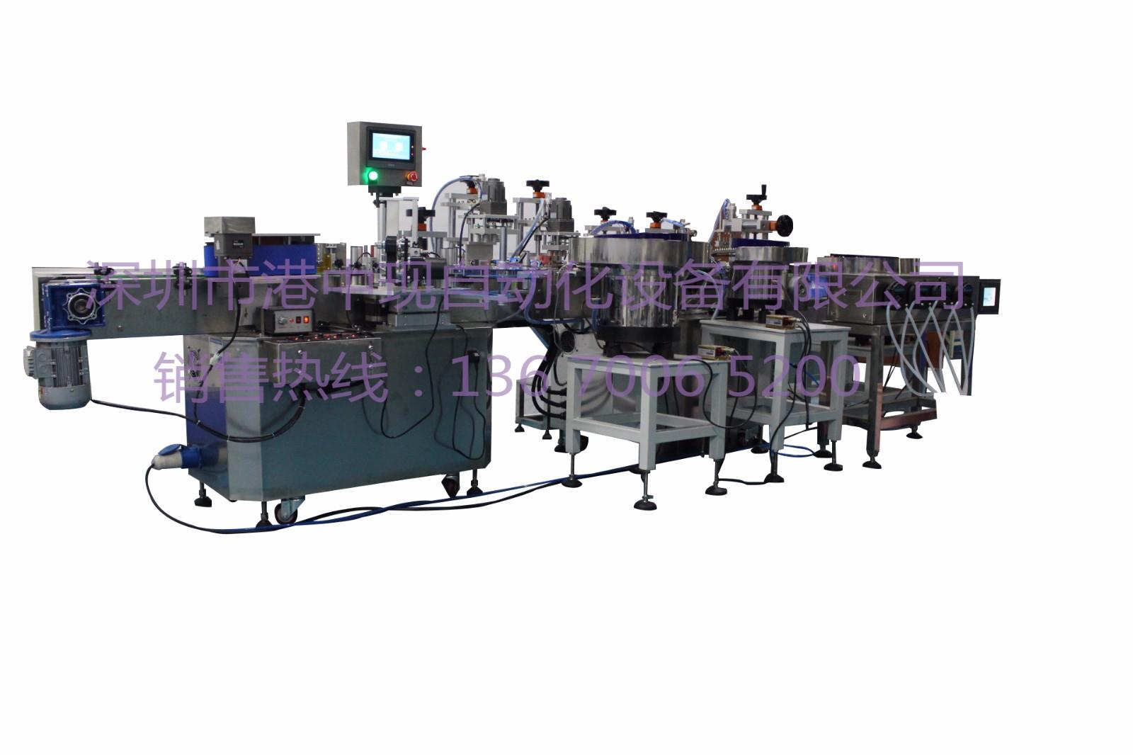 精油生产线厂家/台式复卷机厂家/深圳市港中现自动化设备有限公司