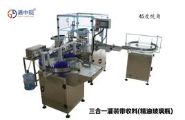 电子烟设备-分页机生产厂家-深圳市港中现自动化设备有限公司