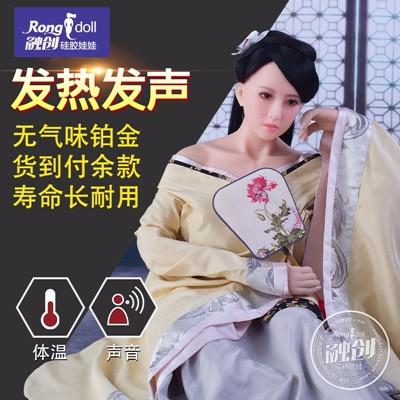 充气娃娃要多少钱-日本娃娃图片-佛山市融创生物科技有限公司