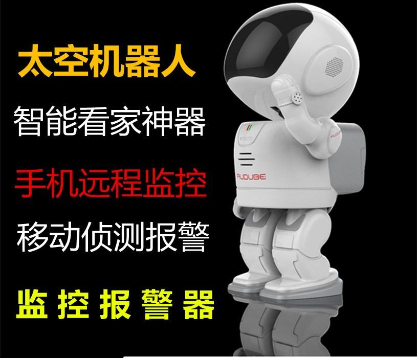 wifi监控摄像头九州国际娱乐网址/专业的蓝牙耳机/北京贤明德信科技有限公司