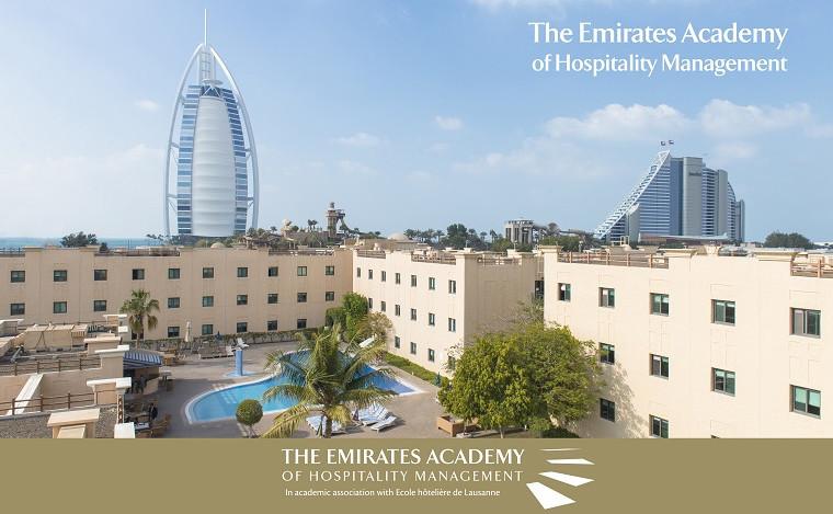 世界酒店管理学院硕士 体育管理专业 上海外国语大学