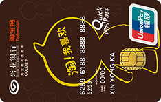 免费申请兴业银行信用卡网站_浦发银行信用卡卡秘_深圳中企翼科技有限公司