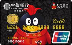 在线办理中信银行信用卡-兴业银行信用卡平台-深圳中企翼科技有限公司
