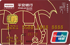 平安银行信用卡网站厂家直销 兴业银行信用卡 高品质办理浦发银行信用卡公司物有所值