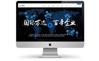 专业建网站公司_95供求网