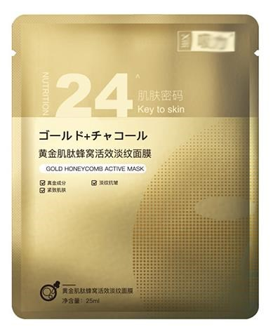 专业的OEM加工贴牌-广州瀚玥生物科技有限公司