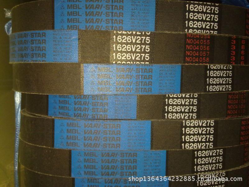 三角带生产_168商务网