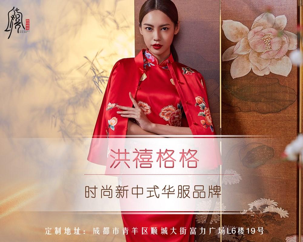 绣花旗袍价格 旗袍定制样式 成都弥蝶文化传播有限公司