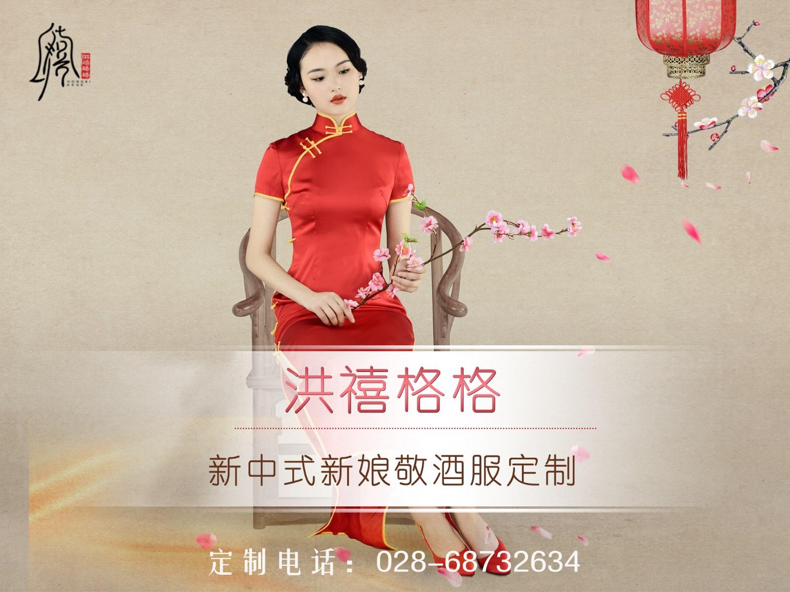 我们推荐成都敬酒服服务商 高端旗袍样式专业定制 手拿包