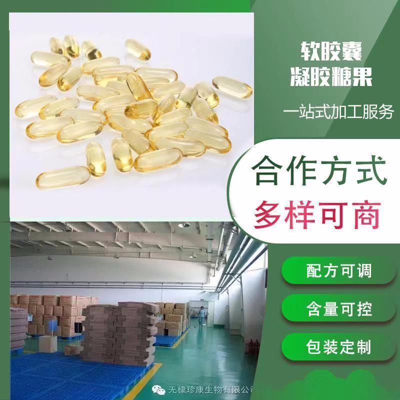 大豆卵磷脂凝胶糖果软胶囊生产厂家_行业信息网