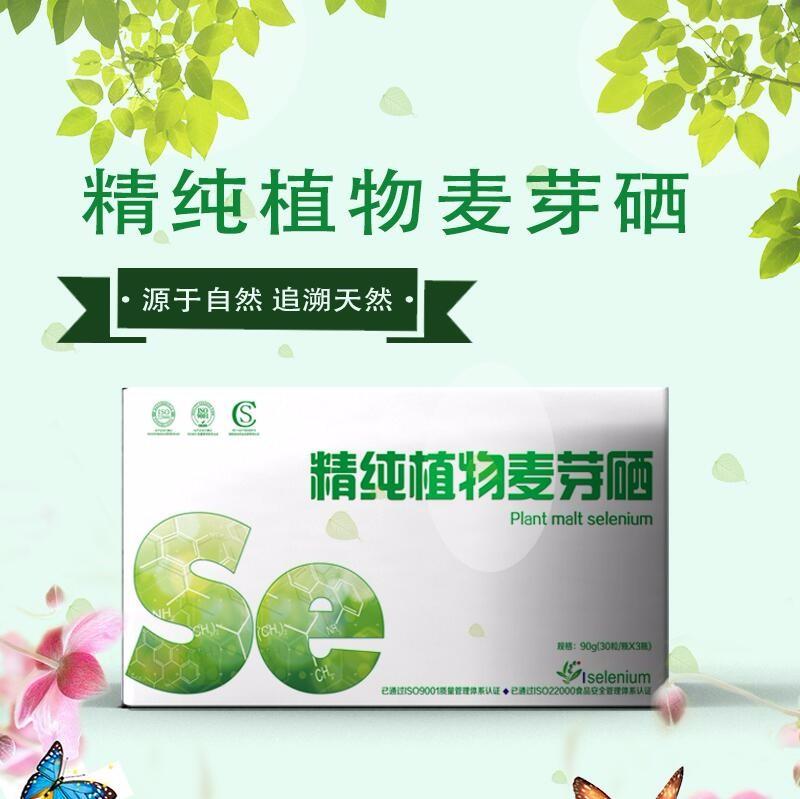 螯合钙生产厂家_行业信息网