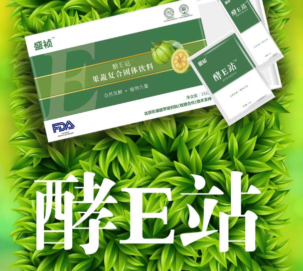 藤黄果批发厂家_行业信息网