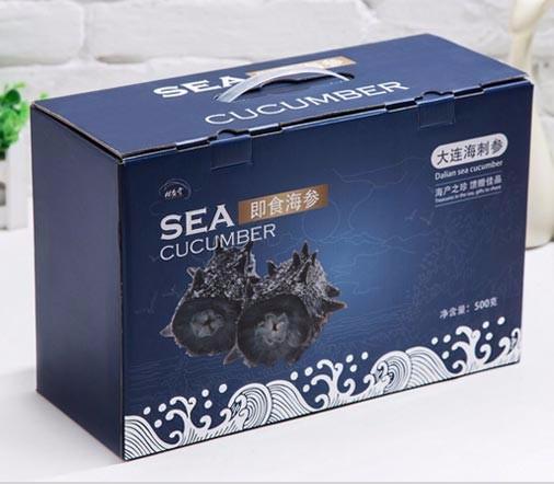 高档礼品包装盒生产厂家 产品彩页印刷厂 上海炫奇印务科技有限公司