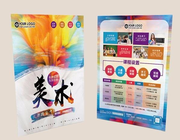 快印价格-画册设计哪家专业-上海炫奇印务科技有限公司