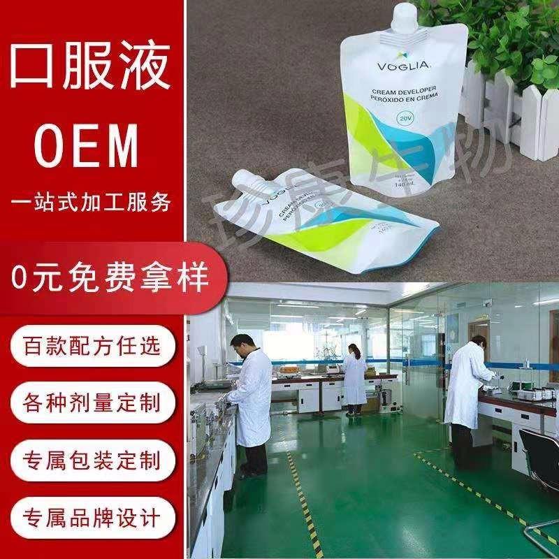 白藜芦醇OEM贴牌生产企业_16898网